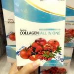 Spring collagen all in one สปริงคอลลาเจน ออลอินวัน