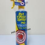 Pet Pest Spray Plus 500 ml. ในการกำจัดตัวเบียนภายนอกของสุนัข เช่น เห็บ หมัด