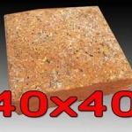 หินศิลาแลง ขนาด40x40เซนติเมตร