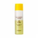 Skinfood Bananamond Shaking Point Make-up Remover 100ml.