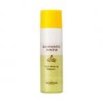 Skinfood Bananamond Shaking Point Make-up Remover 100ml.