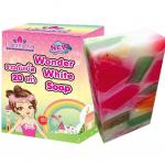 Wonder White Soap by Laneta วันเดอร์ ไวท์ โซฟ สบู่ขาวจั๊ว