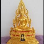 พระพุทธชินราชผสมมวลสารแร่เหล็กนำ้พี้ขนาดหน้าตัก 5 นิ้ว รหัส 0175
