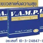 VAMP capsules