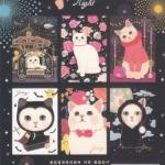 โปสการ์ด Jetoy Choo Choo Cat (ชุด Night) จำนวน 6 ใบ