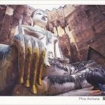 โปสการ์ด พระอจนะ วัดศรีชุม จังหวัดสุโขทัย /WHS/มรดกโลก/โบราณสถาน/อุทยานประวัติศาสตร์/พระพุทธรูป