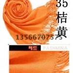 ผ้าพันคอ Pashmina พาสมีน่า สีส้ม