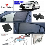 HONDA CIVIC Gen8 FD 2006~2012 (4 pcs)