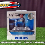 Philips Blue Vision Ultra 4000K (H7)