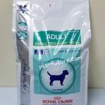vcn adult small dog 4 kg. Exp. 04/19 สำหรับสุนัขพันธ์เล็กอายุ 10เดือนถึง 8 ปี
