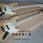 SIRE MARCUS MILLER V7 4 Strings Active Bass