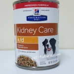 k/d สำหรับสุนัขที่มีปัญหาโรคไต แบบสตรู รุ่นใหม่นะคะ มีผักผสมค่ะ _Exp.04/19