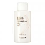 Skinfood Rice Brightening Cleansing Water ที่เช็ดทำความสะอาดผิวหน้า ขนาด 500 ml