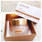 Bomul Snail Cream Repairing Natural Skin Cream โบมุล สเนลครีม ครีมหอยทาก