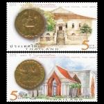 แสตมป์ชุด 150 ปี โรงกษาปณ์ไทย จำนวน 2 ดวง