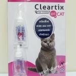 Cleartix นน.1-8 กิโลกรัม สำหรับกำจัดเห็บสำหรับแมว 1 ชิ้นมี 2 หลอดค่ะ วันผลิต 10/16 นับไปอีก 3 ปีวันหมดอายุ คะ