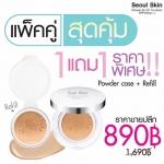 Soul Skin Mineral Air CC Cushion SPF 50 PA+++(แพ็คคู่ ตลับจริง+รีฟิล No.20 )