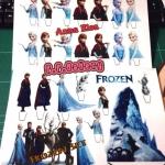 Disney Frozen Edible Wafer Paper Per - Cut Cupcake Topper