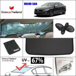 VOLVO S60 R-row (1 pcs)