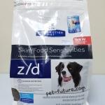 z/d small bite สูตรแพ้อาหาร 1.5 kg. Exp. 04/18 Z/d small bites ใช้สำหรับสุนัขอายุ 1 ปี เพื่อประกอบการรักษาโรคแพ้อาหาร ขนาดเม็ดเล็ก