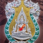 เหรียญหล่อฉลุ พระพุทธชินราช รุ่นจอมราชันย์ เนื้อเงินลงยาราชาวดี สีเขียวจัดสร้างโดย วัดพระศรีรัตนมหาธาตุฯ พิษณุโลก รหัส 0062