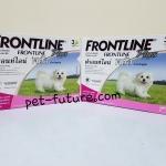 Frontline plus Exp. 02/20 สำหรับลูกสุนัขและสุนัขอายุ 8 สัปดาห์ขึ้นไป และน้ำหนักน้อยกว่า 5 kg. จำนวน 2 กล่อง จัดส่ง ฟรี