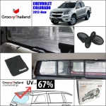CHEVROLE COLORADO R-row (1 pcs)