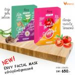 Envy facial mask made in korea by verena มาส์กบำรุงผิวหน้าออร่า หน้าใส ไร้จุดด่างดำ