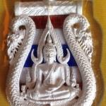 เหรียญพระพุทธชินราชเหรียญหล่อฉลุ เนื้อเงินลงยาราชวดี พระพุทธชินราช ลายธงชาติ สีขาว รุ่นจักรพรรค รหัส0162
