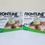 Frontline Plus for cats Exp.01/20 กำจัดตัวเบียนภายนอกของแมว จำนวน 2 กล่อง จัดส่ง ฟรี