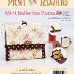 กระเป๋า Mini Ballerina สีเหลือง