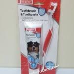 ยาสีฟัน Beaphar รสตับ แต่ครั้งนี้มี แปรงสีฟันมาด้วยนะคะ สุดคุ้ม Exp.10/19