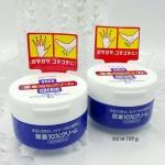 Shiseido Urea Cream ครีมทามือและเท้า 100 g