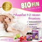 Bio Fin Vitamin 3in1 Premium ไบโอ ฟิน วิตามิน อาหารเสริมสำหรับผู้หญิง คืนความสาว ผิวพรรณ เปล่งปลั่ง สดใส