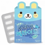 คอลลาเจนเกาหลี by Fairly Kiss กล่องสีฟ้า