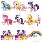 Wafer topper pony 2