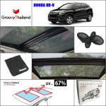 HONDA HR-V Sunroof (2 pcs)