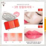 Skinfood Fresh Fruit Lip & Cheek Trio #3 Tomato