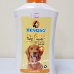 Bearing Tick&Flea dog powder แป้งกำจัดเห็บหมัด สำหรับสุนัข ปริมาณ 300 กรัม
