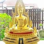 หลวงพ่อพระพุทธชินราช จากวัดใหญ่ รหัส9002