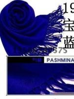 ผ้าพันคอ Pashmina พาสมีน่า สีน้ำเงินสด