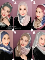 ผ้าคลุม อิสลาม ผ้าอาหรับ แบบ มีลาย R13003