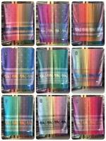 ผ้าพันคอ Pashmina พาสมีน่า ลาย ไทย PS02013T
