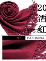 ผ้าพันคอ Pashmina พาสมีน่า สีแดงเข้ม