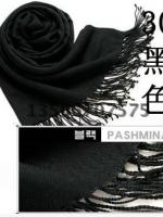 ผ้าพันคอ Pashmina พาสมีน่า สีดำ