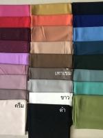 ผ้าคลุม ชีฟอง สีพื้น กากเพชร