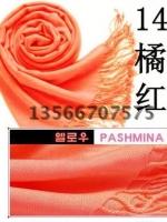 ผ้าพันคอ Pashmina พาสมีน่า สีส้มแดง