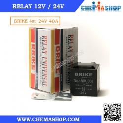 รีเลย์ 4 ขา BRIKE 24VDC 40A