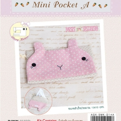 Mini Pocket A (กระต่าย)