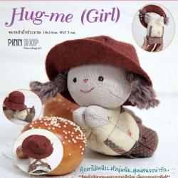 ตุ๊กตาตัวหนีบหญิง Hug-me